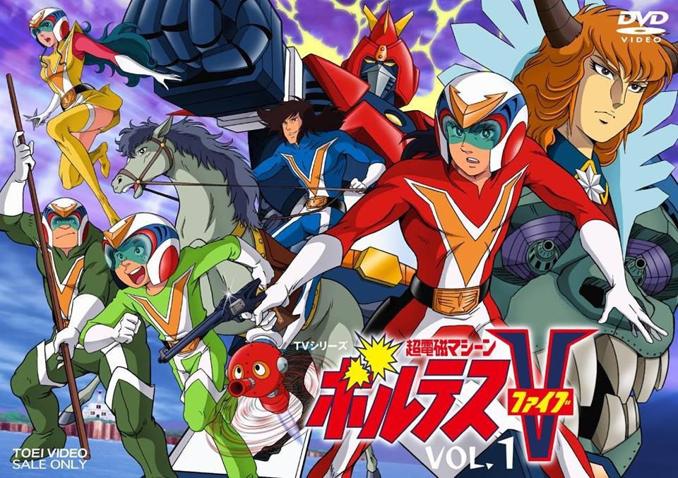 Voltes V Cartoon Characters : A voltes v fancasting that works featuring alodia